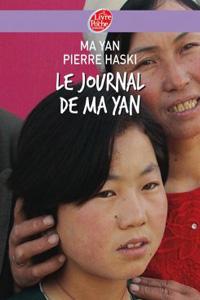 Image - Le Journal de Ma Yan
