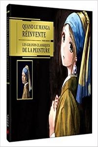 Miniature - Quand le manga réinvente les grands classiques de la peinture